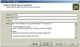 UserFunction mailorderの設定